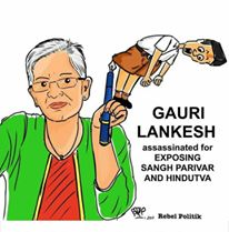 Karnataka: 22 youths got arms training, finds Gauri Lankesh SIT #WTFnews