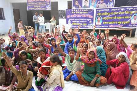 UP -Dalit  women sit on indefinite hunger...
