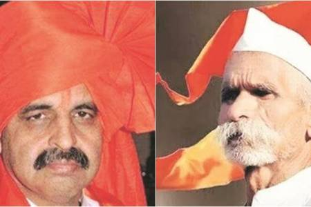 Maharashtra Government withdraws rioting...
