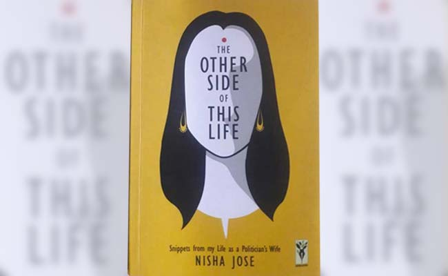 Kerala MP's Wife Shares #MeToo Story In Book, Sparks Political Row