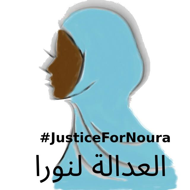 """I Will Be Executed Before Fulfilling My Dreams"" says Noura Hussein facing execution in Sudan #JusticeforNoura"