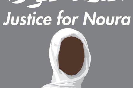 Pressure mounts on Sudan to pardon teen bride...