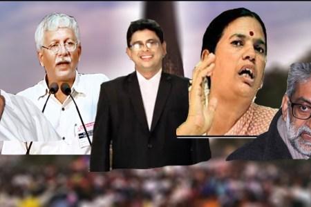 Bhima Koregaon case -WSS condemns the majority...