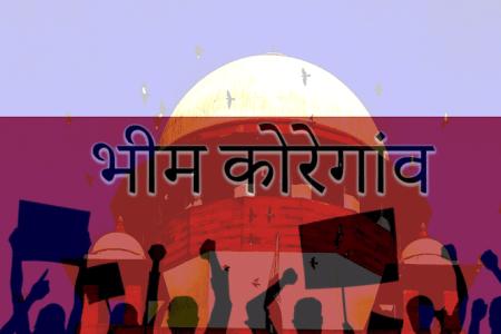 Bhima Koregaon: Read theFIRthat triggered...