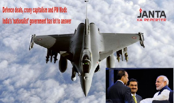 Rafale Deal: Truth of Benefiting Ambani Revealed Again