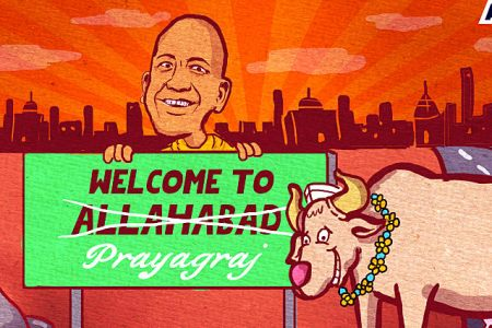 From Allahabad to Prayagraj: What's in...