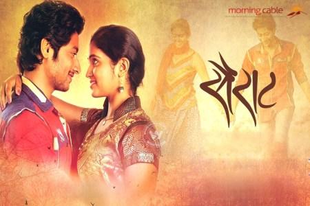 'Sairat' Director's Ex-Wife Tells Her...