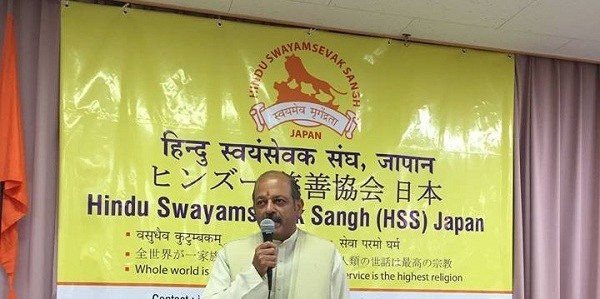 Over a Dozen Indian Diplomats Collaborate With RSS's International Wing