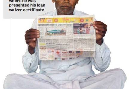 Farmers ask  Who stole our loan waiver certificates?