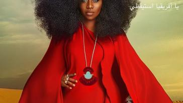 TY Bello – Only Praise