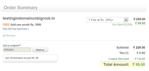 Bigrock Domain Apply Coupon