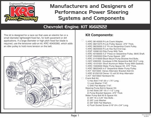 small resolution of complete engine kit instructions