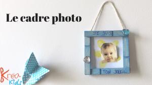 Bricolage cadre photo