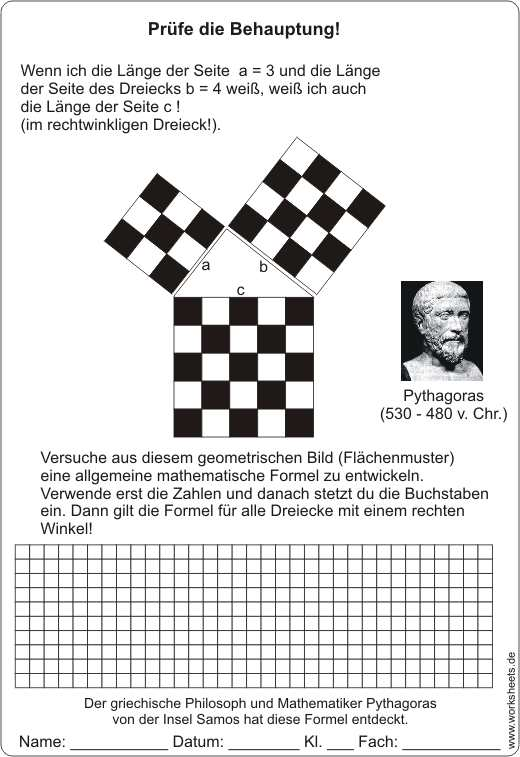 Pythagoras Lehrsatz selbst entdecken a2+b2=c2