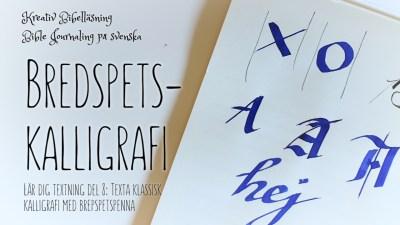 Klassisk kalligrafi