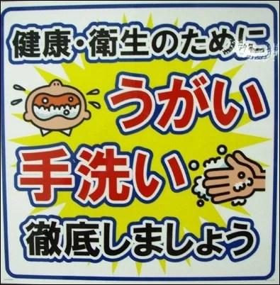 20100605_103520-P6050250_ji