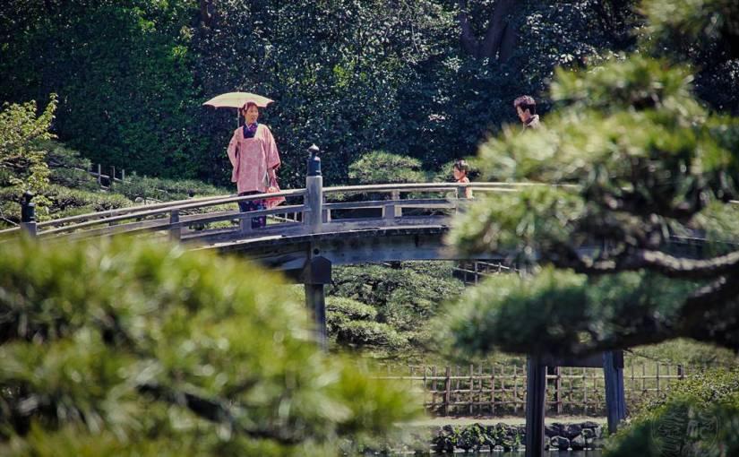 Japan (2011) – Die Hochzeitsreise 02-06 – Ritsurin Park