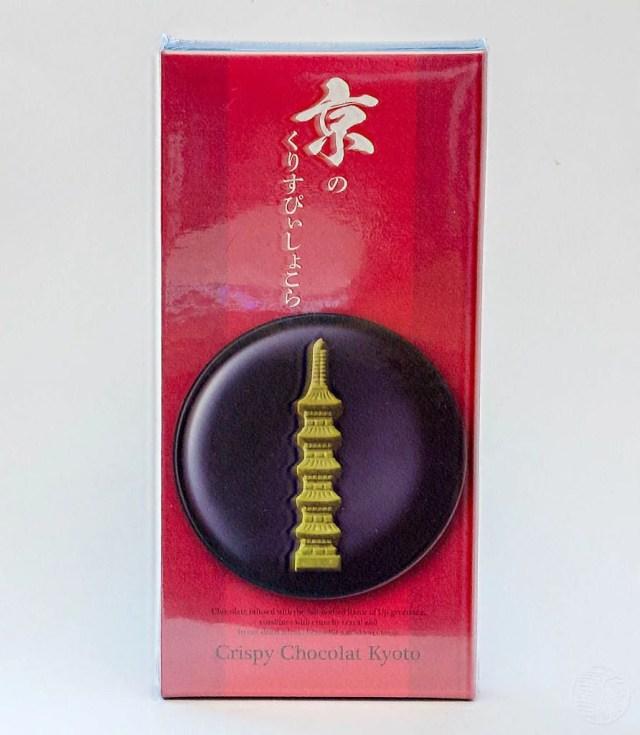 Japan - Süßigkeiten / Snacks - Knusprike Schokoladen Grüner Tee Pagode