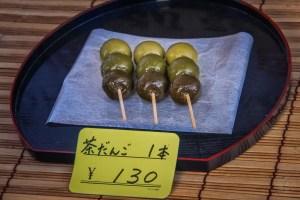 Japan - Süßigkeiten - Dango
