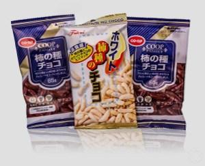 Japan - Süssikgeiten / Snack - Kaki No Tane