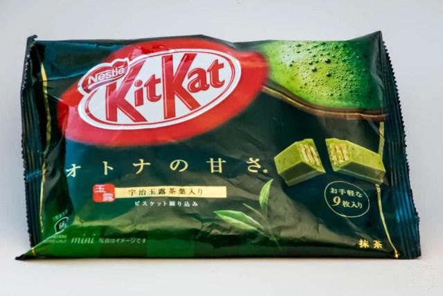 Japan - Süßigkeiten / Snacks - Grüner Tee KitKat