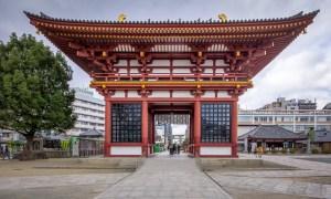 Japan (2015) - Osaka
