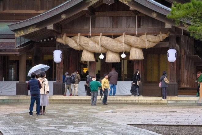 Japan (2016) - Izumo - Izumo-Teisha