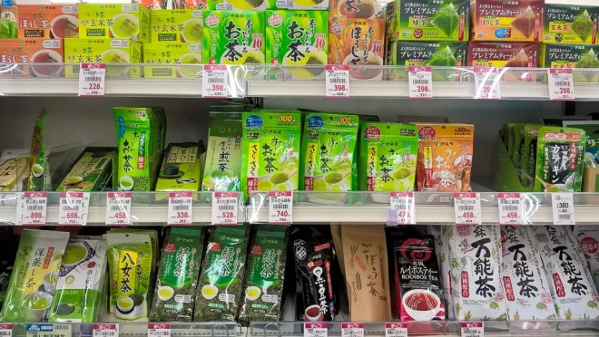 Japan - Supermarkt - Grüner Tee