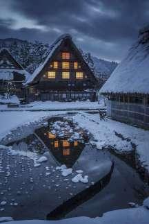 Japan - Gifu - Shirakawago - Das Haus