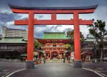 Japan - Hyogo - Kobe - Ikuta-Schrein