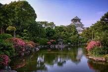 Japan - Osaka - Osaka - Burg