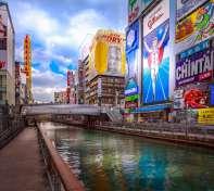 Japan - Osaka - Osaka - Namba - Dootonbori