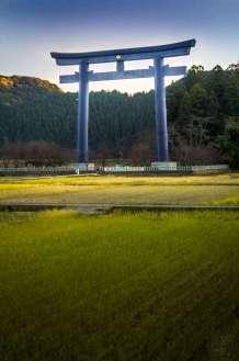 Japan - Wakayama - Kumano - Torii