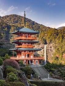 Japan - Wakayama - Nachi - Pagode und Wasserfall