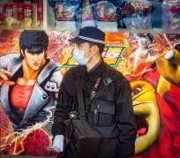 Street Photography - Japan - Man under Atteack