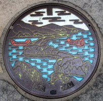 Japan (2016) – Schachtdeckel Kunst I
