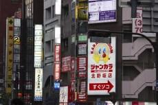 02_20100515_101253-IMG_1150_ji copy