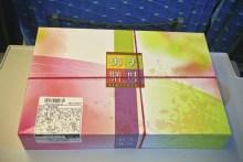 20140114_003621_IMG_6667_ji copy