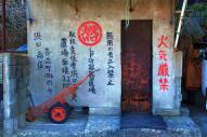 IMG_4942_ji copy