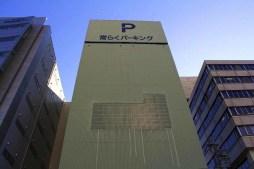 IMG_6375_ji copy
