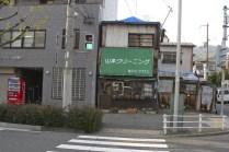 IMG_7973_ji copy