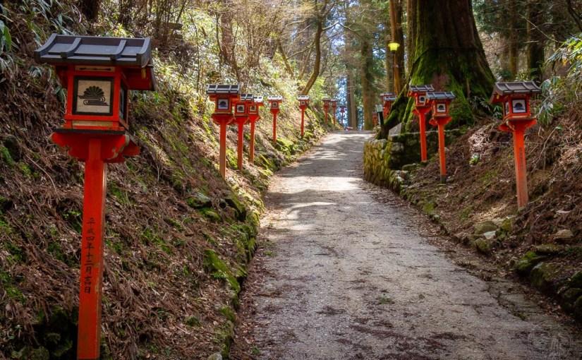 Japan (2018) – Osaka – Der Berg Kongo (金剛山)