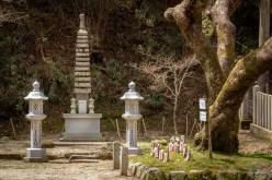 Japan (2018) - Osaka - Der Berg Kongo (金剛山)
