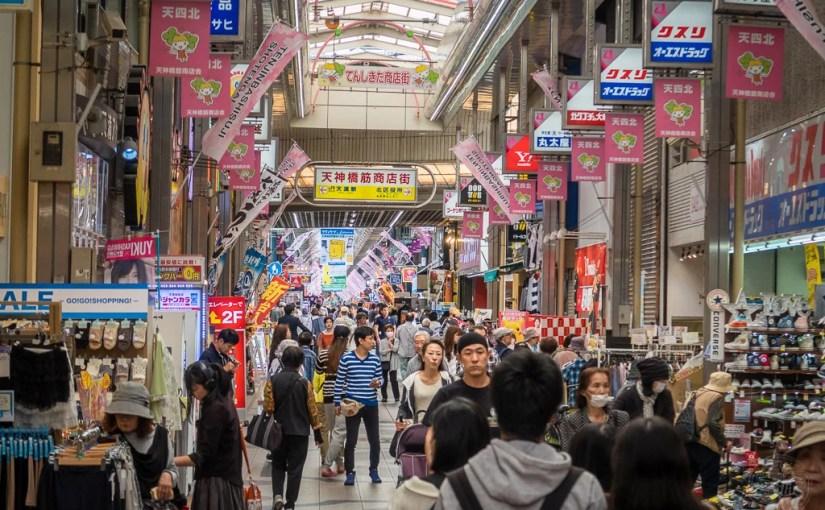 Japan (2018) – Osaka – Nakanoshima – Tenjinbashi-suji