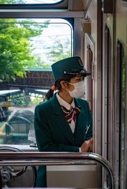 Japan (2018) - Kobe - Berg Maya & Mayazan Tenjō-ji