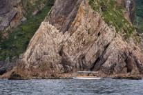 Japan (2018) - Tottori - Die wilde Küste von Uradome