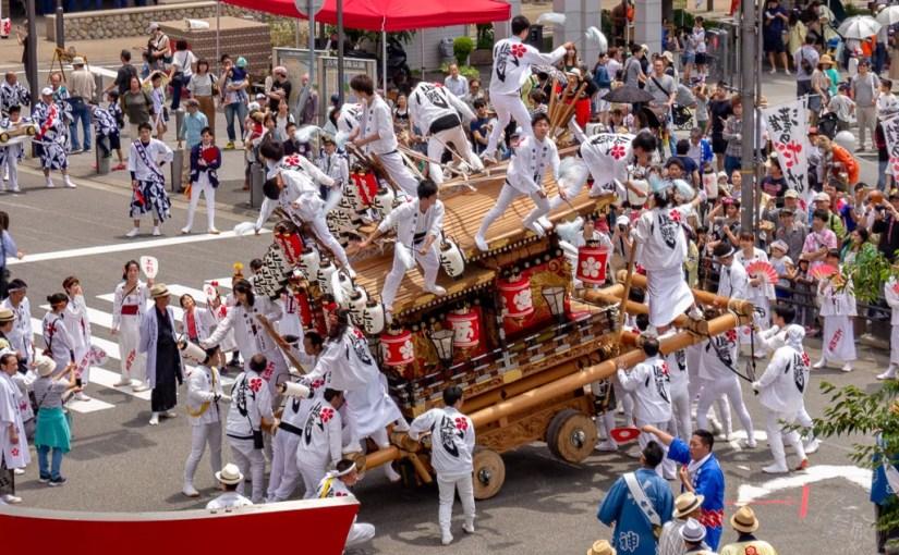 Japan (2018) – Kobe – Nada no Danjiri Matsuri (灘のだんじり祭)