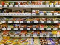 Japan (2018) - Der Supermarkt - Produktpalette - Ein kleiner Einblick