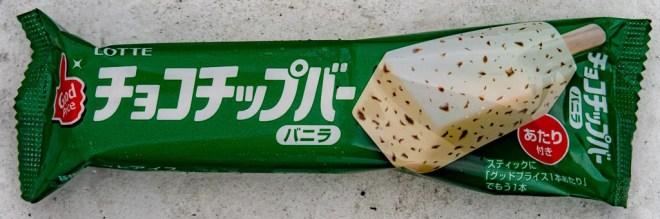 Japan (2018) - Eiscreme - Der Selbstversuch