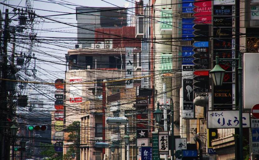 Japan - Kyoto - Stromversorgung